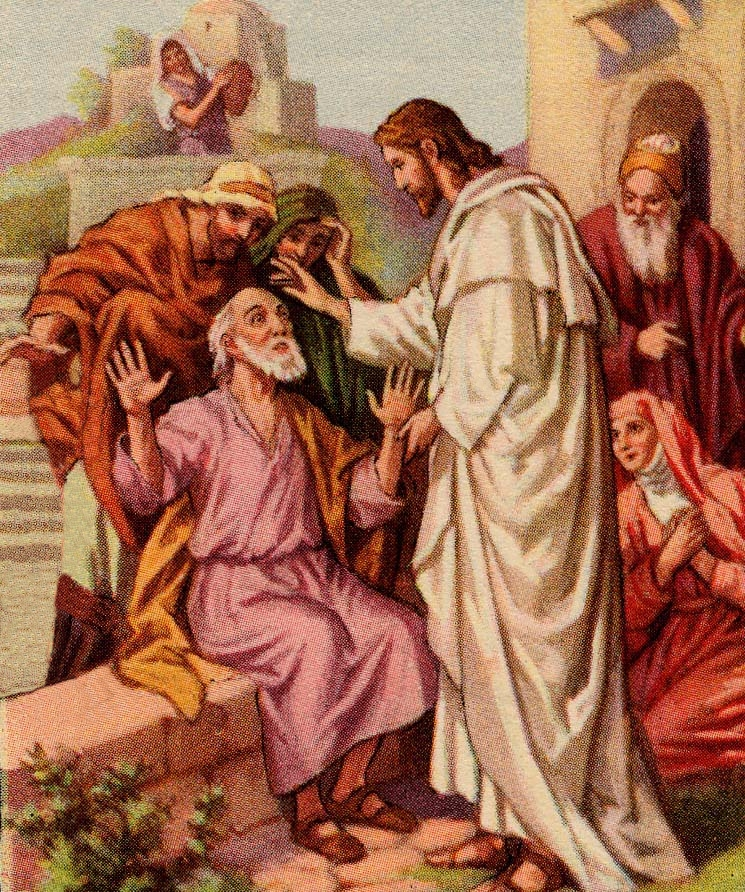 FileJesus Heals A Blind Man