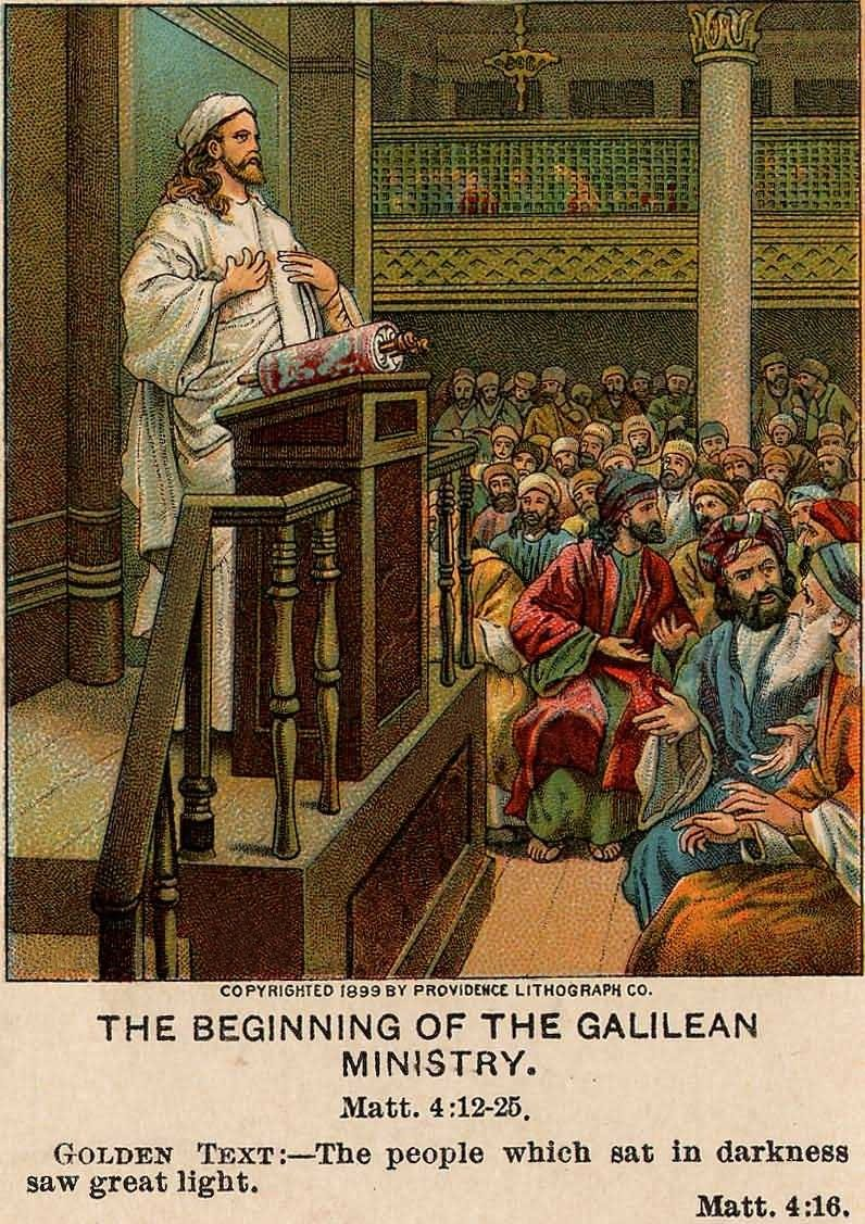 jesus galilean ministry essay Jesus is believed by christians to be the christ - the son of god  world like  rome or even jerusalem but lived in a galilean village called nazareth  or the  war leader or the prime minister or the painter or the family man.