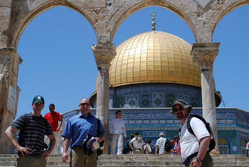 File:Dome of the Rock.jpg