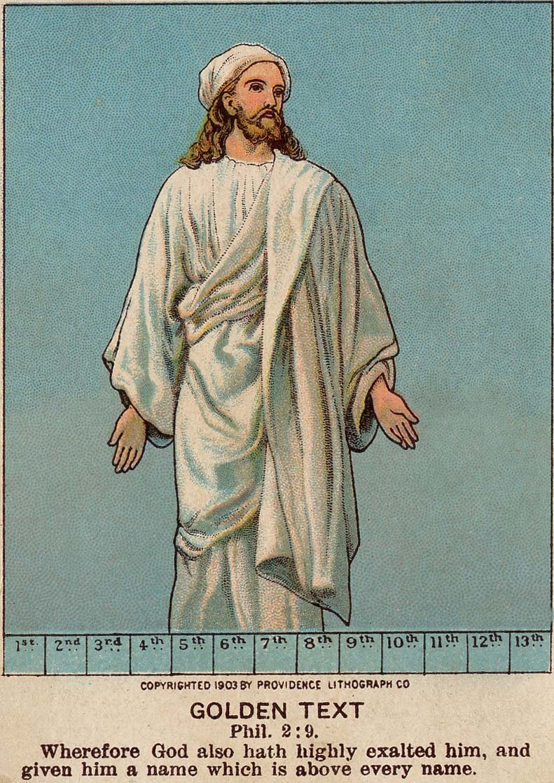 file jesus god hath exalted him philippians 2 9 jpg the work of