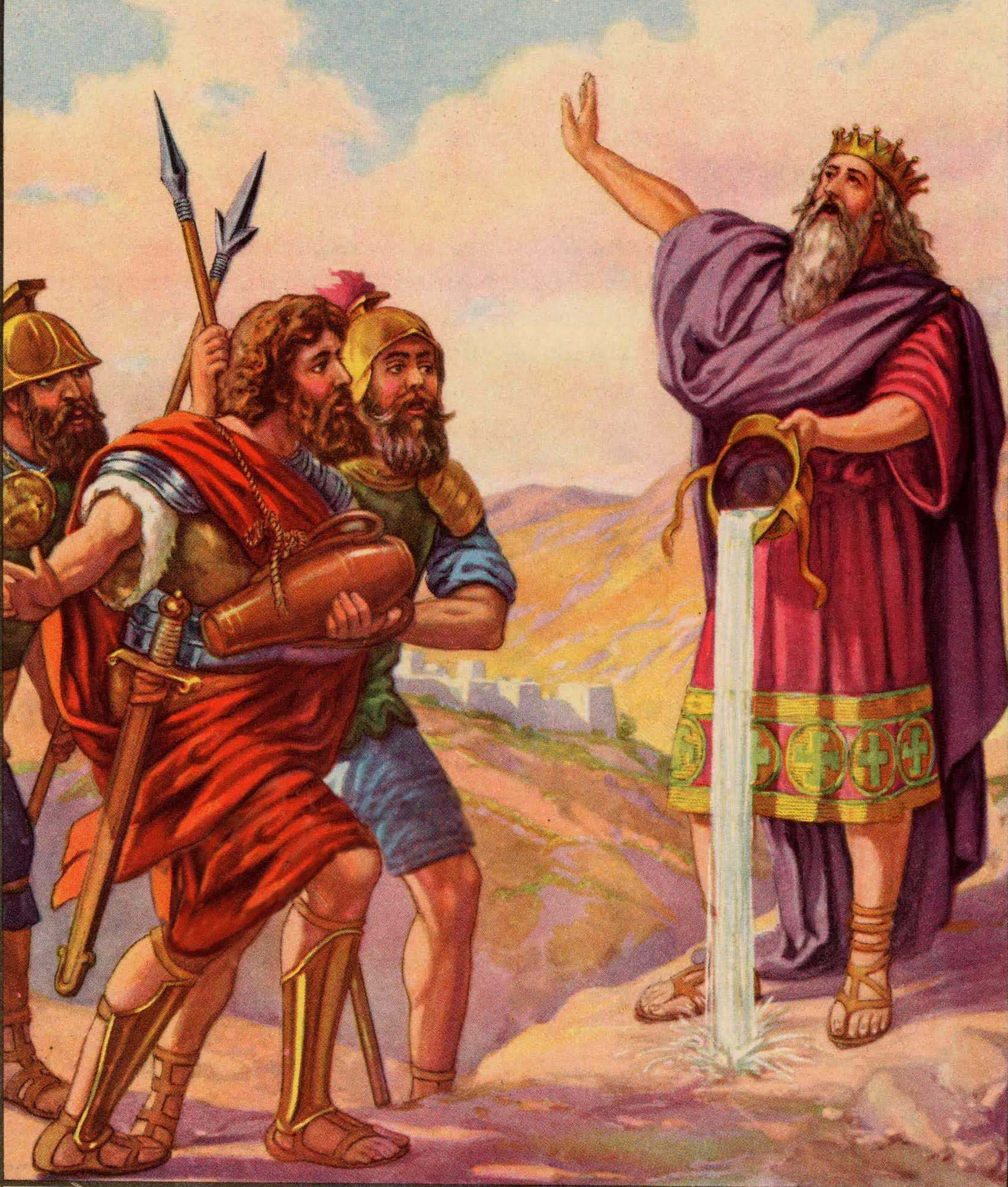 FileKing David And His Mighty Men