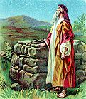 Abraham Standing Next to Altar Of Sacrifice 001.jpg