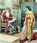 King David Wanted to Build a House for God 001.jpg