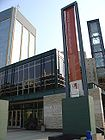 The Francis Winspear Centre for Music in Edmonton, Alberta, Canada 001.jpg