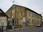 Great Synagogue in Petah Tikva.jpg
