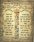 Ten Commandments in Hebrew 001.jpg