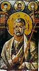 Saint Peter Icon from Saint Catherine's Monastery, Mount Sinai 001.jpg