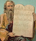 Tablets of the Ten Commandments 001.jpg