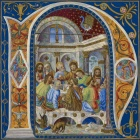 Initial N - Last Supper 1500 AD.jpg