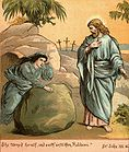 Mary sees Jesus is Risen 001.jpg