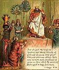 Queen of Sheba Gives Gifts to King Solomon 001.jpg