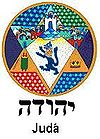 Tribe of Judah Symbol 001.jpg