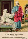 Acts 9 36-42 Peter Raises Tabitha From the Dead 002.jpg