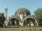 St. Clement of Ohrid Cathedral - Soborna Church Skopje Macedonia 01.JPG