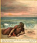 Jonah is Washed to Shore 001.jpg