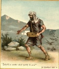 Parable of the Sower 002.jpg
