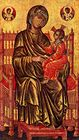 Jesus and Blessed Mother Icon Italo-Byzantinischer.jpg