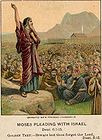 Moses Pleading with Israel 001.jpg