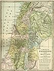 Holy Land - Palestine Map (LifeOfChrist) 002.jpg